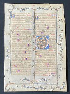 STUNNING Illuminated Medieval Manuscript Vellum Breviary Leaf w/ DRAGON, c.1380