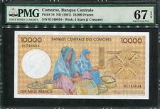 Comoros 1997, 10000 Francs, P14, PMG 67 EPQ Superb GEM UNC