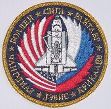 Aufnäher Patch Raumfahrt NASA STS-60 Space Shuttle Discovery .........A3039