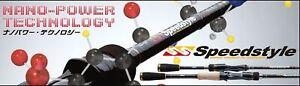 Sale Major Craft Speed Style Series Baitcast Rod SSC 64L BF (1008)