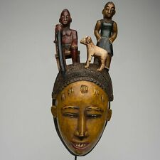 A036 - MASQUE BAOULE, BAULE MASK, ART TRIBAL PREMIER AFRICAIN