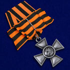 Russian Empire AWARD ORDER - Cross of St. George (with bow) 4th class