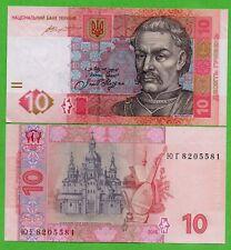 Ukraine Banknotes  10 Hryven  2015 P-119a  UNC