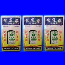 3 BOTTLE of WONG TO YICK Wood Lock Medicated Balm Oil Pain Relief