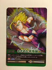Dragon Ball Super Card Game Prism DB-1164-II
