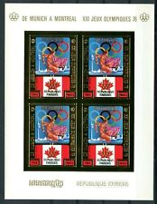 Cambodge Cambodia Munich Montreal Olympic Games Jeux O 76 Gold Foil Or MI 418 B