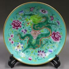 Chinese Old Marked Famille Rose Dragon & Flowers Pattern Gilt Porcelain Plate