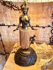 Anela Vintage Style Hula Lamp
