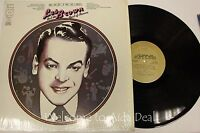 """The Beat Of The Big Bands - Les And His Brown Band Of Renown LP 12"""" (VG)"""