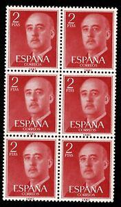 Bloque de seis sellos de España 1955 Franco 2 pesetas Edifil 1157 rojo nuevos