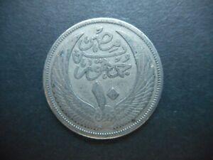 Egypt 10 Piastres 1955 (KM# 383)