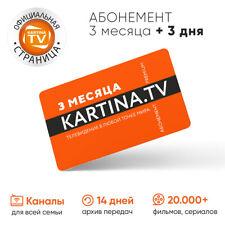 Kartina TV 3 Monate ABO + 3 Tage gratis!!! Offizieller Shop von Kartina.TV !!!