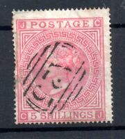 GB QV 1867 5/- rose SG126 Plate 1 very lightly used WS17701