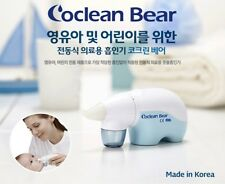 CoClean-Bear Electronic Vacuum Suction Nasal Aspirator Operated Nose Cleaner