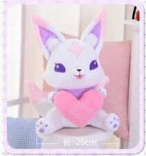 LOL League of Legends Nine-Tailed Fox  Plush Doll Stuffed Toy handmade Cosplay