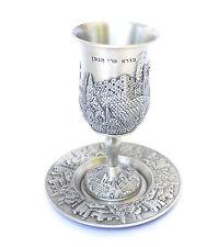 Kiddush Goblet + saucer.Judaica Pewter Jewish Jerusalem made in Israel S-15cm