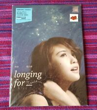 Rainie Yang ( 楊丞琳 ) ~ Longing For Rainie( Malaysia Press ) Cd
