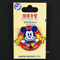 Shanghai Disney Pin SHDL 2017 Pin Hunting Mickey Mouse LE 2000 New on Card
