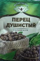 Magia Vostoka Seasoning  ALLSRICE 10g x 5pack Магия Востока Душистый Перец