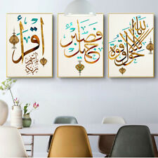 Colorful Islamic Calligraphy 3 Pcs Canvas Printed Wall Picture Poster Home Decor
