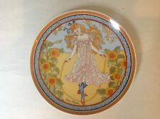 "HEINRICH VILLEROY & BOCH UNICEF CHILDREN OF THE WORLD NO. 1 7.75"" PLATE"