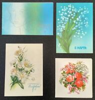 Lot of 4 Vintage Soviet Russian Postcards Greeting Cards Flowers March 8 USSR