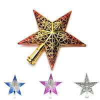 Christmas Tree Star Topper Ornament Party Decoration Xmas New Decorations LJ