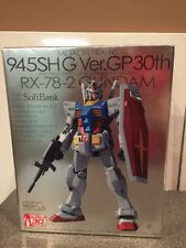 945SH G 30th RX-78-2 Gundam Metal In Frame SoftBank Close-Combat W/ phone