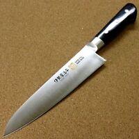 "Japanese SETO ISEYA-A Kitchen Gyuto Chef's Knife 180mm 7.1"" Bolster SEKI JAPAN"