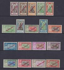 French Indian Settlements - SG 133/52 - l/m - 1941 - 2ca - 5R