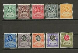 GOLD COAST 1928 SG 103/112 MNH Cat £120
