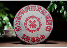 357g 1998 Yunnan pu-erh puer Pu'er Menghai Qizi Old Tree Ripe cake Chinese tea