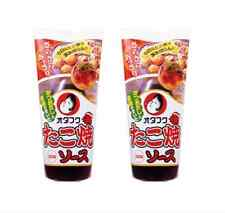 Otafuku takoyaki sauce 300g × 2 pack From Japan
