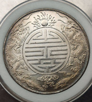Chinese 1904 guangxu Guangdong ssangyong Silver coin,One A tael of silver coin