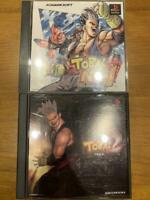 Tobal No.1 + Tobal 2 Playstation 1 PS1 PSX Sony Japan