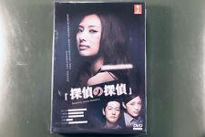 Japanese Drama Tantei No Tantei DVD English Subtitle