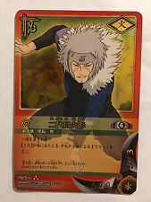 Naruto Card Game Promo PR忍-6