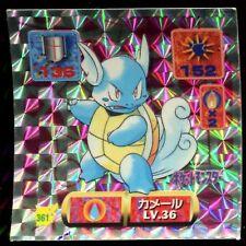 POKEMON STICKER Carte JAPANESE 50X50 1997 HOLO N° 361 WARTORTLE CARABAFFE