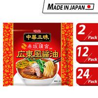 Myojo Chukazanmai Instant Ramen Noodle Assorted Soy Sauce Flavor, 3.73-Ounce