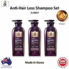 3x 400ml Ryo Anti Hair Loss Shampoo Treatment Scalp Care  Korean Amorepacific