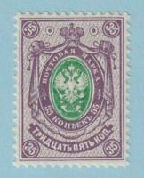 FINLAND 54  MINT NEVER HINGED OG ** NO FAULTS EXTRA FINE !