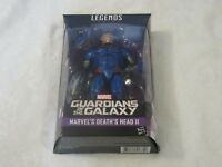 Hasbro Marvel Legends Mantis BAF Build-A-Figure Guardians Galaxy Death's Head II