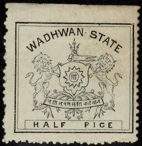 India 1889 Wadhwan State 1/2 Pise Black Feudatory State Stamp - MH