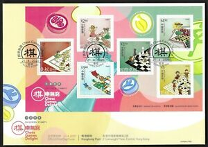 Hong Kong, China 2020 Chess Games Delight S/S FDC Toy 棋樂無窮