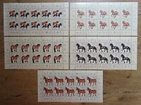 Bund 10 x 1920 - 1924 postfrisch KB Zehnerbogen Kleinbogen 1997 BRD Motiv Pferde