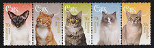 2015 Cats - MUH Strip of 5