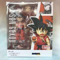 Bandai Tamashii Dragon Ball Z S.H. Figuarts Kid Son Goku Action Figure Toy DFA*