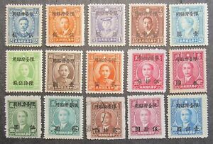 China - Taiwan 1946 regular issue, overprinted set, MNG as issued/used