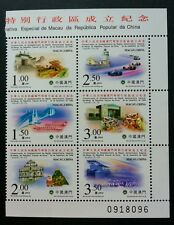 Macau Macao Establishment Of Macao 1999 Flower Flora Plant History (stamp) MNH
