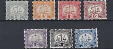 HONG KONG  1938 - 63  D6 - D12  SET OF 7 POSTAGE DUES  MH SOME TONED GUM